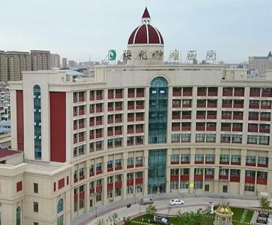 绥化肿瘤医院PET-CT中心