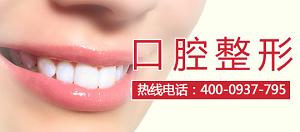 造成牙龈增生的原因有哪些,有哪些种类?