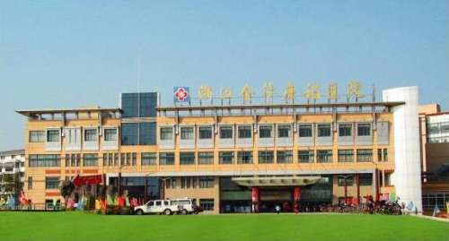 浙江金华广福医院伽马刀中心