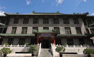 北京协和医院西院