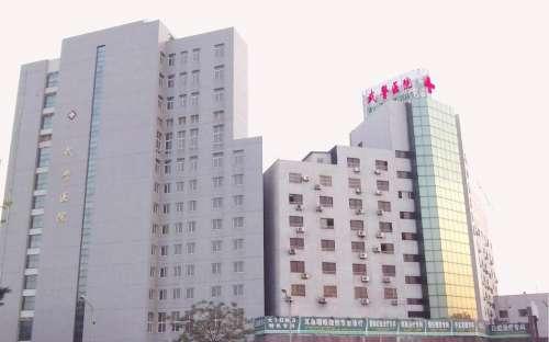 江苏省武警医院PET-CT中心
