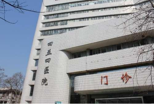 南京454医院PET-CT中心