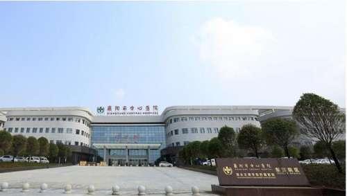 襄阳市中心医院PET-CT中心