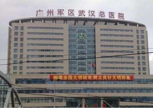 广州军区武汉总院PET-CT中心