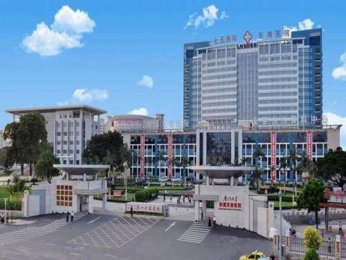 漳州175医院PET-CT中心