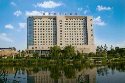 滨州市中心医院PET-CT中心