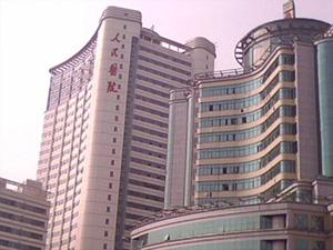 湖北省人民医院(武汉大学人民医院)体检中心