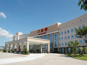 广州市番禺区中心医院