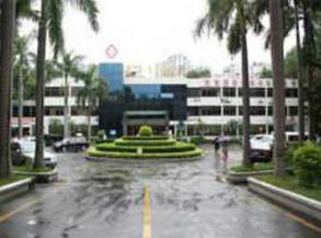 深圳市南岭医院体检中心