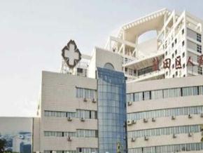 深圳市第七人民医院体检中心