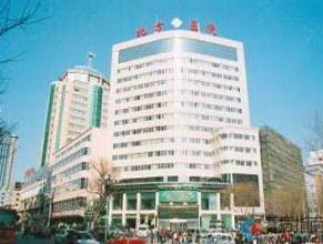 沈阳市军区总医院北方医院体检中心