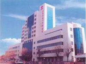 沈阳市红十字会医院体检中心