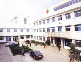 宁波市宁海县中医院体检中心