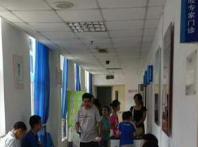 宁波第六医院体检中心