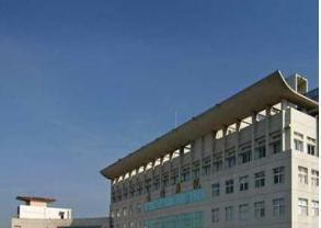 宁波市北仑区宗瑞医院体检中心