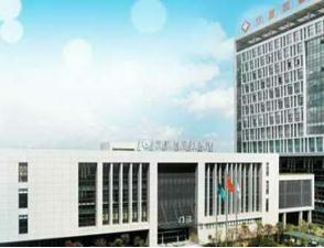 宁波市第九医院体检中心