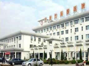 宁波市保黎医院体检中心