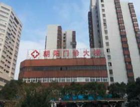 宁波小港医院体检中心