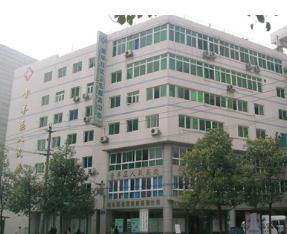 成都青羊区人民医院体检中心