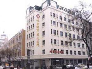 哈尔滨市第九医院体检中心