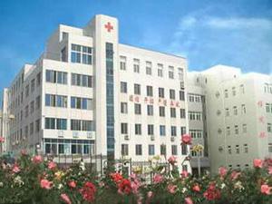 大连市第七人民医院体检中心