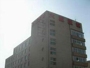 大连大重医院体检中心