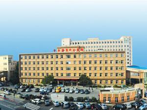 大连市中心医院体检中心