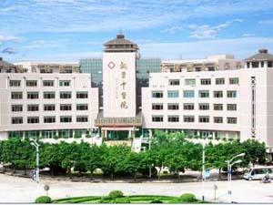 重庆市铜梁区中医院体检中心