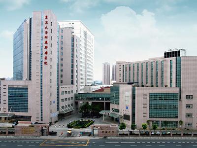 复旦大学附属肿瘤医院
