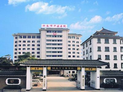 济南市中医医院体检中心