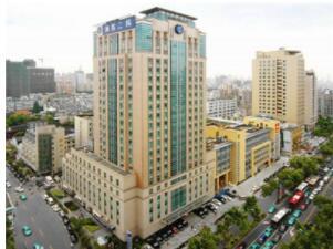 浙江大学医学院附属第二医院体检中心