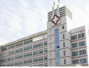 青岛市第五人民医院体检中心