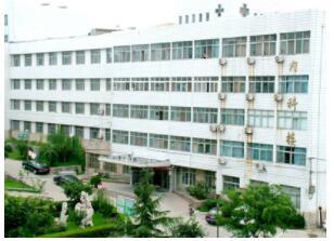 青岛市第八人民医院体检中心