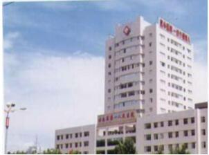 云南省第一人民医院体检中心