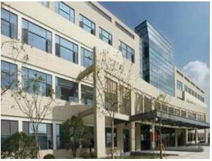 广州市中山大学附属第一医院黄埔院区体检中心