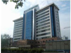 广州市中山三院体检中心