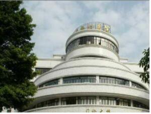 广州市番禺区南村医院体检中心