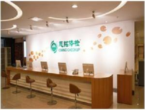 南京慈铭体检中心(高端店)