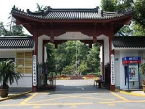 杭州空军疗养院体检中心