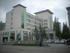 武汉市新华医院体检中心