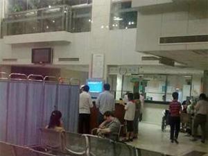 上海公利医院体检中心