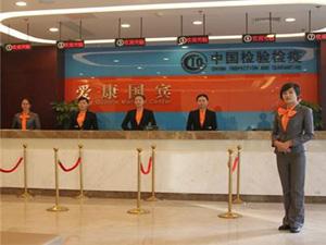 爱康国宾体检中心(江阴临港体检分院)