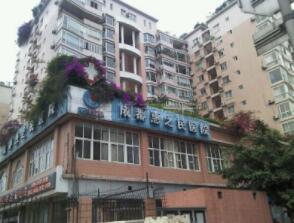 成都惠之民医院体检中心