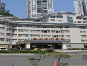重庆市万州区中医院体检中心