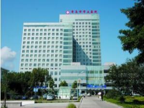 青岛市立医院体检中心