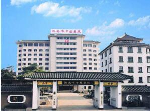 重庆市北碚区中医院体检中心