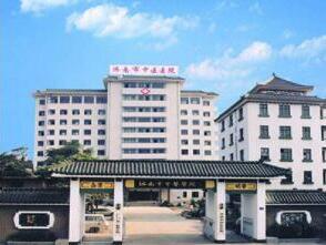 重庆市北碚区中医院体检中心女性体检套餐A体检价格怎么样