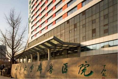 长海医院新江湾体检中心PET-CT中心