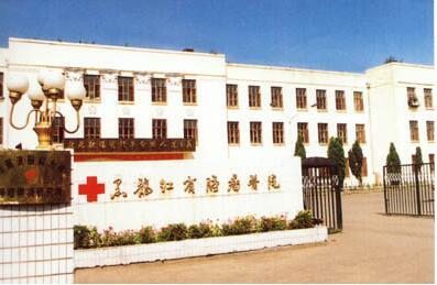 哈尔滨医科大附属肿瘤医院PET-CT中心