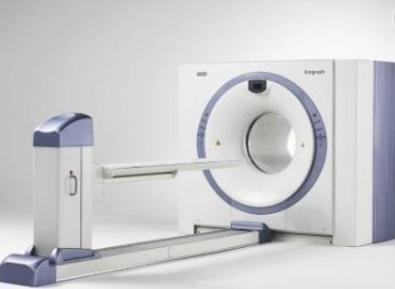 长沙的肿瘤检查去珂信肿瘤医院PET-CT中心检查注意些什么